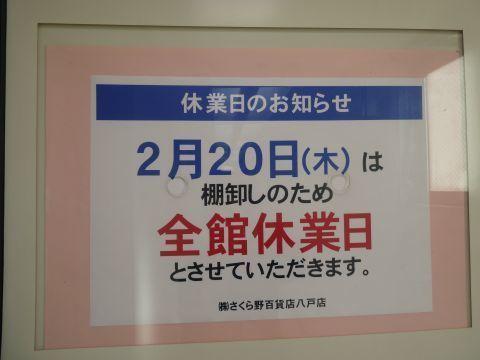 2020-2-19-11.jpg