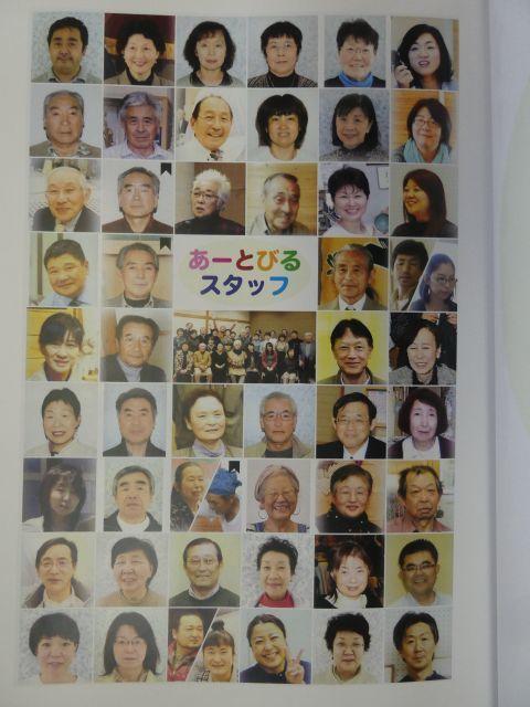 2020-4-12-8.jpg