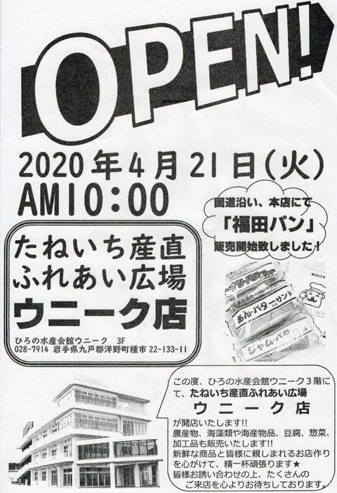 2020-4-24-1.jpg