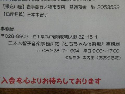 2020-4-26-6.jpg