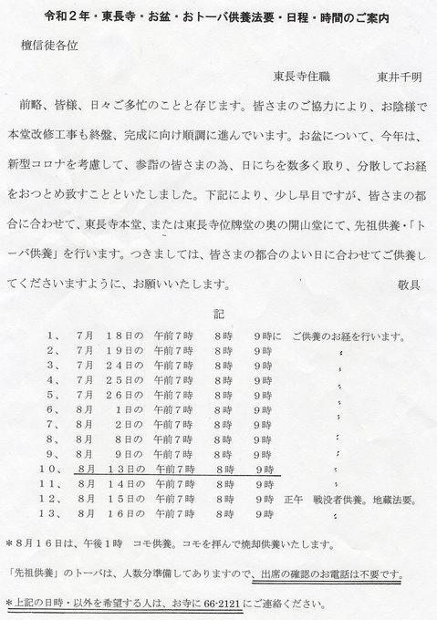 2020-8-8-12.jpg