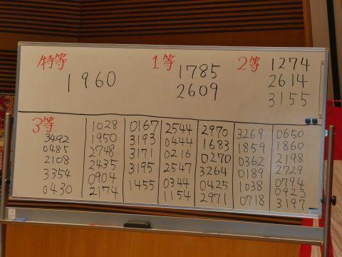 2021-1-13-10.jpg