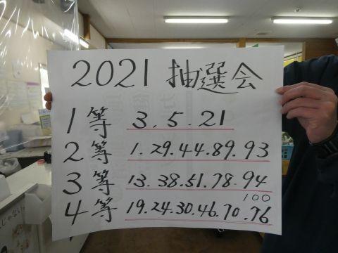 2021-1-6-7.jpg