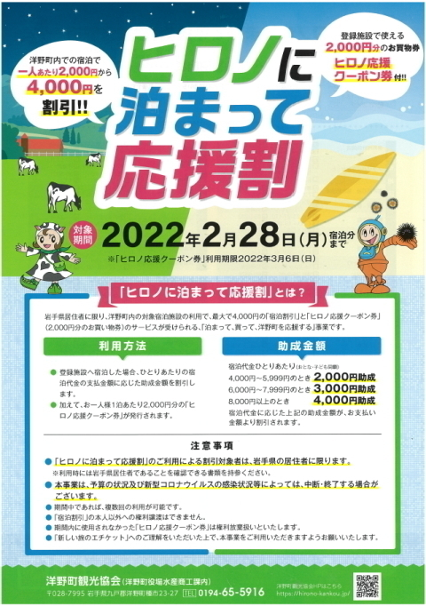 2021-10-17-1.jpg