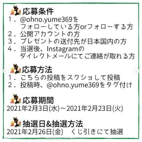 2021-2-6-2.jpg