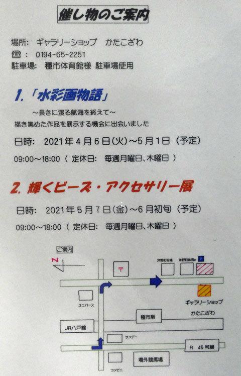 2021-4-10-8.jpg